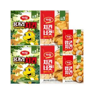 [하림] 용가리치킨 300g 2봉+치킨너겟 300g 2봉 +팝콘치킨 2봉