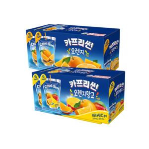 카프리썬 오렌지 20개+오렌지망고20개 (총40개)