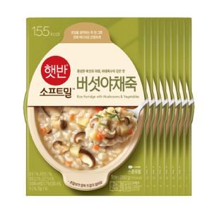 [비비고] 비비고 버섯야채죽 280g 8개