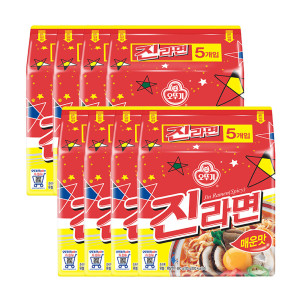 [진라면] 진라면 매운맛 40봉