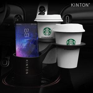 킨톤 멀티 차량용 컵홀더 블랙