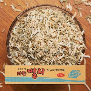 [너트리] 밥새우 멸치 1.5kg 국내산 멸치혼합