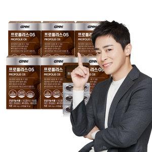 [GNM자연의품격] 프로폴리스 05 6박스(총 6개월분) 플라보노이드