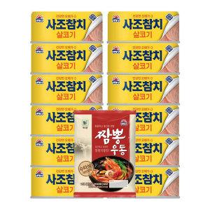 사조 살코기 참치(안심따개) 100g x12캔
