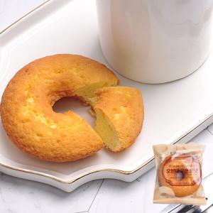 [푸르젠] (현대Hmall) 푸르젠  오븐에 구운도넛(일반) 40g x 20봉