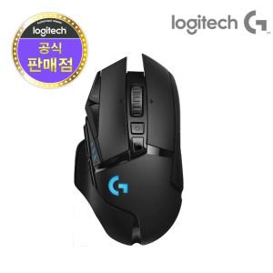 [로지텍] 로지텍코리아 G502 LIGHTSPEED 무선 게이밍 마우스