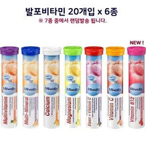 [빠른직구] 다스 발포비타민 6세트