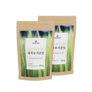 [그린너트] 친환경무농약 GAP 새싹보리분말 200g 2봉  국내산 100%