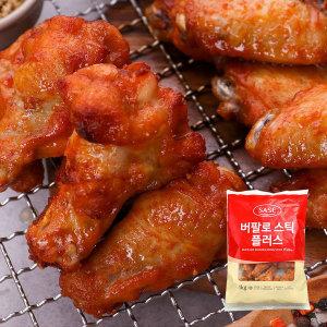 맛있는 치킨! 버팔로윙, 치킨텐더  택 1, 1+1