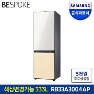 [삼성전자] 비스포크 2도어 슬림 냉장고 RB33T3004AP 인증점