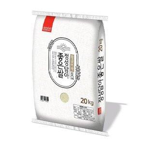 행사상품)simplus 좋은쌀 20KG 포