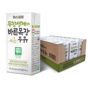 [파스퇴르우유] 무항생제 바른목장 우유 190ml/48팩