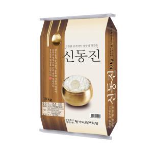 명가미곡 쌀 10kg 신동진쌀10kg/20년햅쌀/단일품종