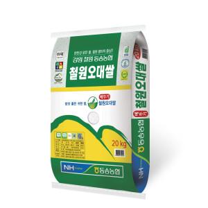 [농협] 동송농협 철원오대쌀 20kg 메뚜기표