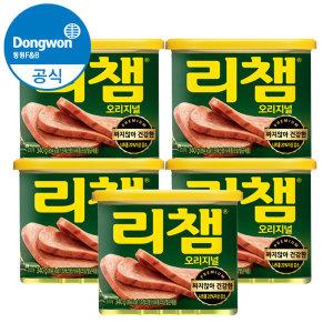 [리챔] 동원 리챔 (통조림 햄) 340g x 5캔