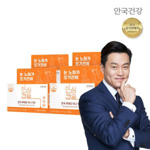 [안국건강] 안국 루테인 미니100 100mg 30캡슐 4박스 4개월분