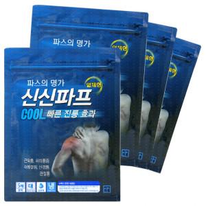 신신제약 신신파프 쿨 20매(5매입x4팩)