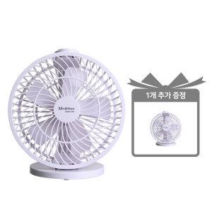 [메디하임] 조그선풍기 미니선풍기 MUF-720 화이트 1+1
