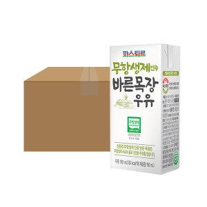 [파스퇴르우유] 파스퇴르 무항생제 바른목장우유 190mL 24입
