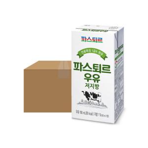 파스퇴르 전용목장190mL 저지방 멸균우유 48팩