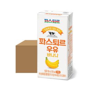 [15%+12%] 파스퇴르 바나나 우유 24팩