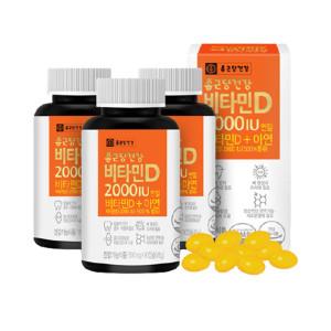 종근당건강 비타민D 2000IU 90캡슐x3박스