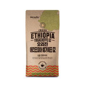 [맥널티] 에티오피아 예가체프 G2 로스팅원두커피  1kg