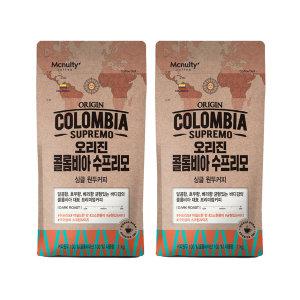[맥널티] 콜롬비아 수프리모 오리진 로스팅원두커피  1kgX2개