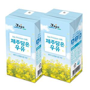 [삼양] 삼양 제주담은 우유 190mlx24팩/멸균우유/팩우유/두유