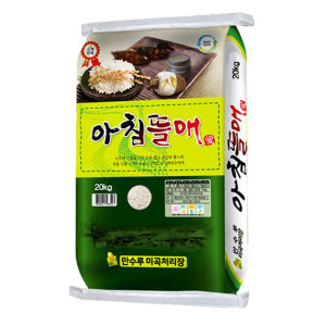 아침뜰애 쌀 20kg 20년산 햅쌀+4000원쿠폰