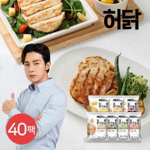 [허닭] 허닭   쿡방쇼핑  일품 닭가슴살 스테이크 100g 40팩