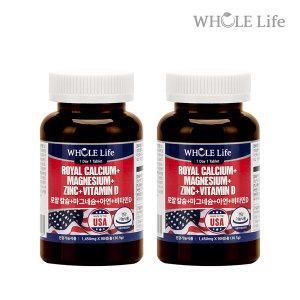 [홀라이프] 홀라이프 로얄 칼슘+마그네슘+아연+비타민D 180정
