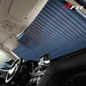 [엑스핏] 원픽 슬라이드 차량용햇빛가리개 앞유리 자동차커튼