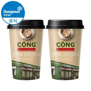 동원 콩카페 코코넛라떼 250ml x 24팩