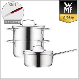 [WMF] 미니이유식냄비2종세트(16편수 미니야채찜기)