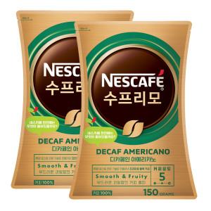 네스카페 수프리모 디카페인 150g+150g