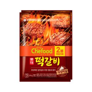 [롯데햄] 롯데 의성마늘 떡갈비 270g+270g