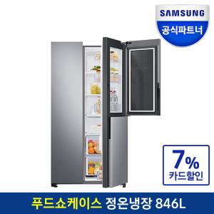 양문형냉장고 쇼케이스 RS84T5041SA