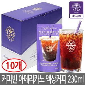 [커피빈] 커피빈 아메리카노 액상커피 파우치 230mlX10팩/커피