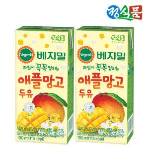 [베지밀] 베지밀 과일이 꼭꼭 씹히는 애플망고 두유 190ml 16팩