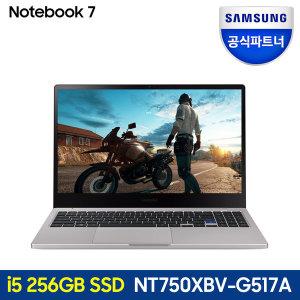 [삼성전자] 삼성전자 노트북7 NT750XBV-G517A NVMeSSD 512G 무상UP