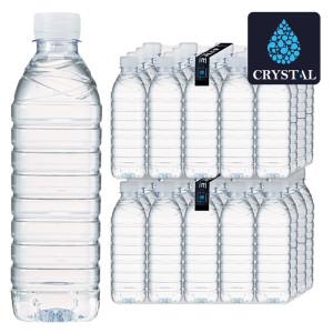 [이동크리스탈] 크리스탈 블랙라벨 생수 500ml 40개
