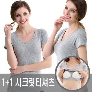 1+1 브라일체형 노와이어 브라캡 시크릿 반팔 티셔츠