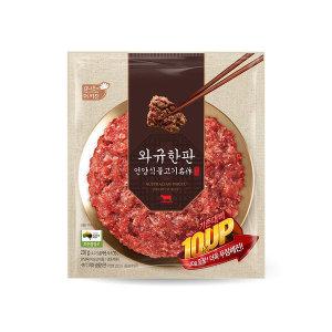 김나운 언양식 불고기 명작 8팩 (220gX8팩)