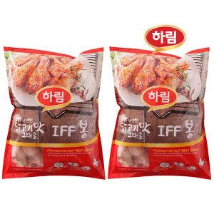 [하림] 하림 IFF 닭봉 1kg+1kg