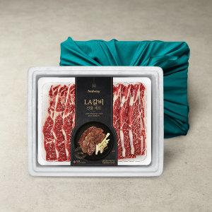 프레시지 LA갈비 선물 2.2kg (초이스등급)