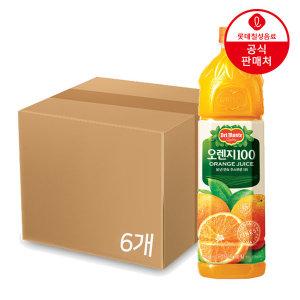 [롯데칠성] 델몬트 오렌지 1.5펫 x 6입  /박스포장