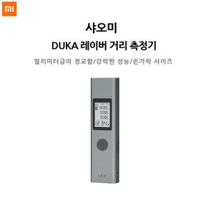 샤오미 DUKE 휴대용 레이저 거리측정기 LS-P