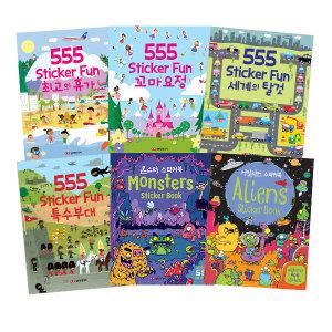 담터 555 Sticker Fun 유아 스티커북 6종 선택구매