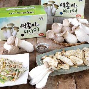 송상만님의 새송이버섯 1kg(상)